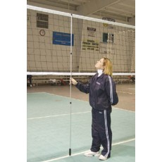 Volleyball Net Height Checker
