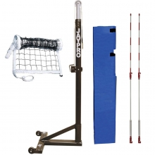 Jaypro Second Floor Volleyball Net System, PVB-2500