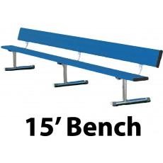 15' Portable Aluminum Powder Coated Player Bench, w/ Backrest, BEPG15C