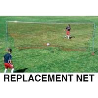 Kwik Goal WC-24GA Wiel Coerver Training Goal REPLACEMENT NET, 8' x 24'
