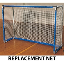 Jaypro REPLACEMENT NETS for Deluxe  Floor Hockey Goals, FHN-36 (pair)