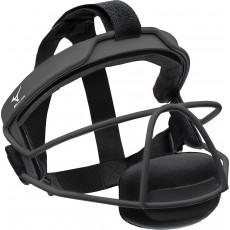 Mizuno Fastpitch Fielder's Facemask, MFF900