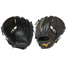 "Mizuno GMVP1100P2 MVP Prime Baseball Glove, 11"""