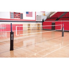 "Spalding 3"" Slide Volleyball Net System, SS100"