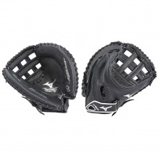 "Mizuno 32.5"" Prospect Select Fastpitch Catcher's Mitt, GXS102"