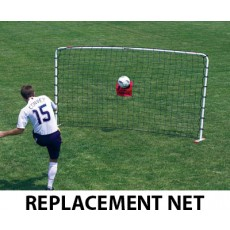 Kwik Goal 3B806 REPLACEMENT NET for 5' x 10' AFR-2 Rebounder