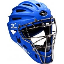 Mizuno Samurai FASTPITCH Catcher's Helmet, MSCH255