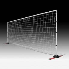 Kwik Goal 8' x 24' NXT All Surface Training Frame, WC-240AS