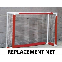 PVC Floor Hockey Goal REPLACEMENT NET, 4'x6'
