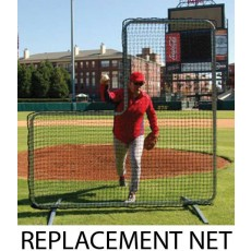 "Baseball ""L"" Screen REPLACEMENT NET, 7' x 7'"
