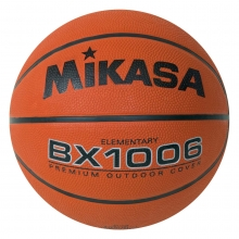 "Mikasa BX1006 Varsity Series Rubber Basketball, ROOKIE, 25.5"""