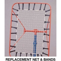 Gared Varsity Toss Back Replacement Net & Bands