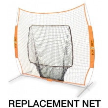 BOWNET BowBM-R Big Mouth REPLACEMENT NET