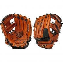 "Mizuno 11"" YOUTH Prospect Baseball Glove, GPL1100Y2"