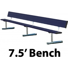 Aluminum Player Bench, Powder Coated, w/ Backrest, PORTABLE, 7.5'