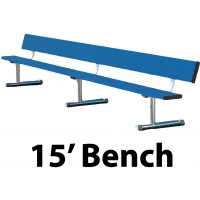 Aluminum Player Bench, Powder Coated, w/ Backrest, PORTABLE, 15'