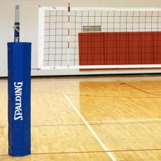 "Spalding 3"" Elite Aluminum Volleyball Net System, SEA110"