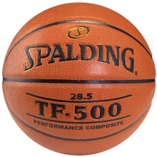 Spalding TF-500 Basketball, WOMEN'S/YOUTH, 28.5""