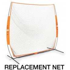 BOWNET BowST-R Soft-Toss REPLACEMENT NET