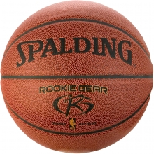 "Spalding Rookie 27.5"" Junior Basketball, Brown"