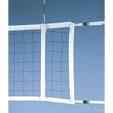 Jaypro PVBN-1 Official High School Competition Volleyball Net