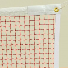 Jaypro BND-1 Competition Badminton Net