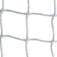 Kwik Goal 3B2621 Youth Soccer Nets, 3mm, WHITE, 7' x 21' (pr)