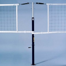 Jaypro Powerlite International Center Volleyball Standard Package, PVBC-700