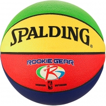 "Spalding Rookie Gear Basketball, JUNIOR, 27.5"", Multi-Color"