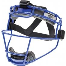 Schutt 122100CC Softball Fielder's Face Mask, ADULT