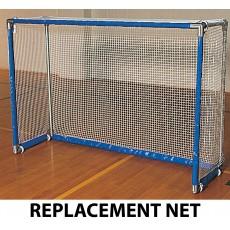 Jaypro FHN-36 Deluxe Floor Hockey Goal REPLACEMENT NETS, pr