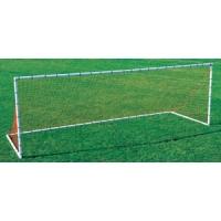 Kwik Goal 2B5006 Academy Soccer Goals, 8' x 24', pair