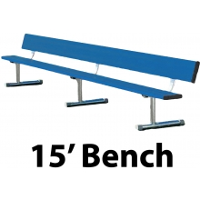 15' Portable Aluminum Powder Coated Player Bench, w/ Backrest, BEPG15C