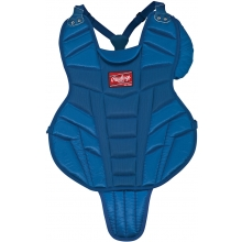 "Rawlings 12P2  Catcher's Chest Protector, 15"", INTERMEDIATE"