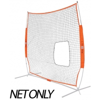 BOWNET REPLACEMENT NET for Softball Pitch Thru Screen