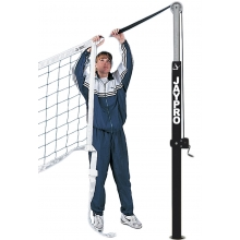 Jaypro Flex Net Official Volleyball Net w/ Adapter Cords, PVBN-6AK