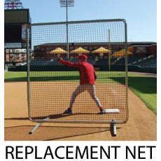 First Base / Fungo Protective Screen REPLACEMENT NET, 7' x 7'