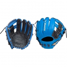"Mizuno 11.5"" Global Elite Baseball Glove, GGE61AXRY"
