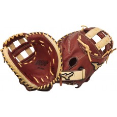 Mizuno GXS58 MVP Fastpitch Softball Catcher's Mitt, 34""
