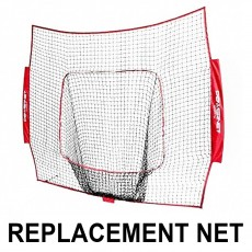 POWERNET 7' x 7' REPLACEMENT Net