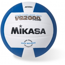 Mikasa VQ2000 Composite Practice Volleyball, COLORS