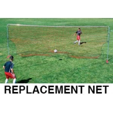 Kwik Goal WC-24GA NXT & Wiel Coerver Training Goal REPLACEMENT NET, 8' x 24'