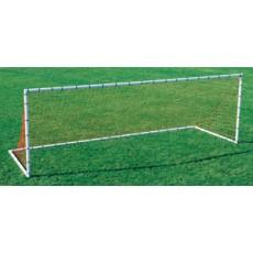 Kwik Goal (pair) 7' x 21' Academy Soccer Goals, 2B5005