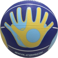 Baden Skilcoach Shooter's Training Basketball, WOMEN'S & YOUTH, 28.5""