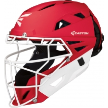 Easton Grip Fastpitch Catcher's Helmet, SMALL