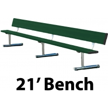 Aluminum Player Bench, Powder Coated, w/ Backrest, PORTABLE, 21'