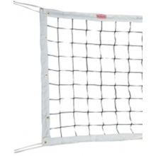 Tachikara PV-NET Professional Volleyball Net