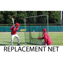 Batting Practice REPLACEMENT SOCK NET, 7' x 7'