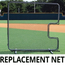 Trigon REPLACEMENT NET for Pro Cage Softball Pitcher's C-Screen
