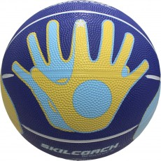 Baden Skilcoach Shooter's Training Basketball, JUNIOR, 27.5""